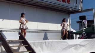 2013/11/18(日)茨城県県 『高萩市復興産業祭』 10:30~10:50 「Forw...