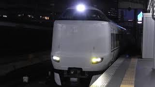 287系 [特急]こうのとり19号福知山行き 大阪駅到着