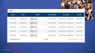 香港財經 R 20180816 跌市中的信心 0066地鐵上半年業績