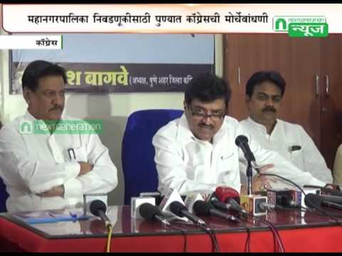 Next Generation News : Ashok Chavan