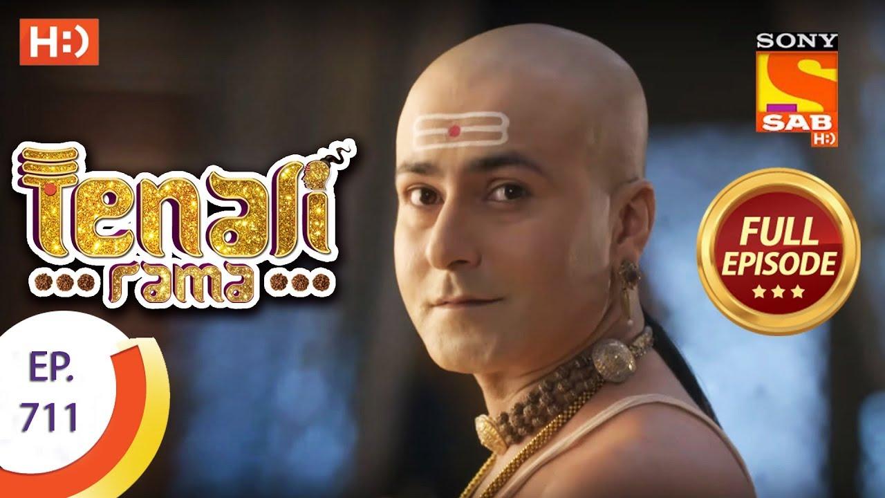 Download Tenali Rama - Ep 711 - Full Episode - 24th March 2020