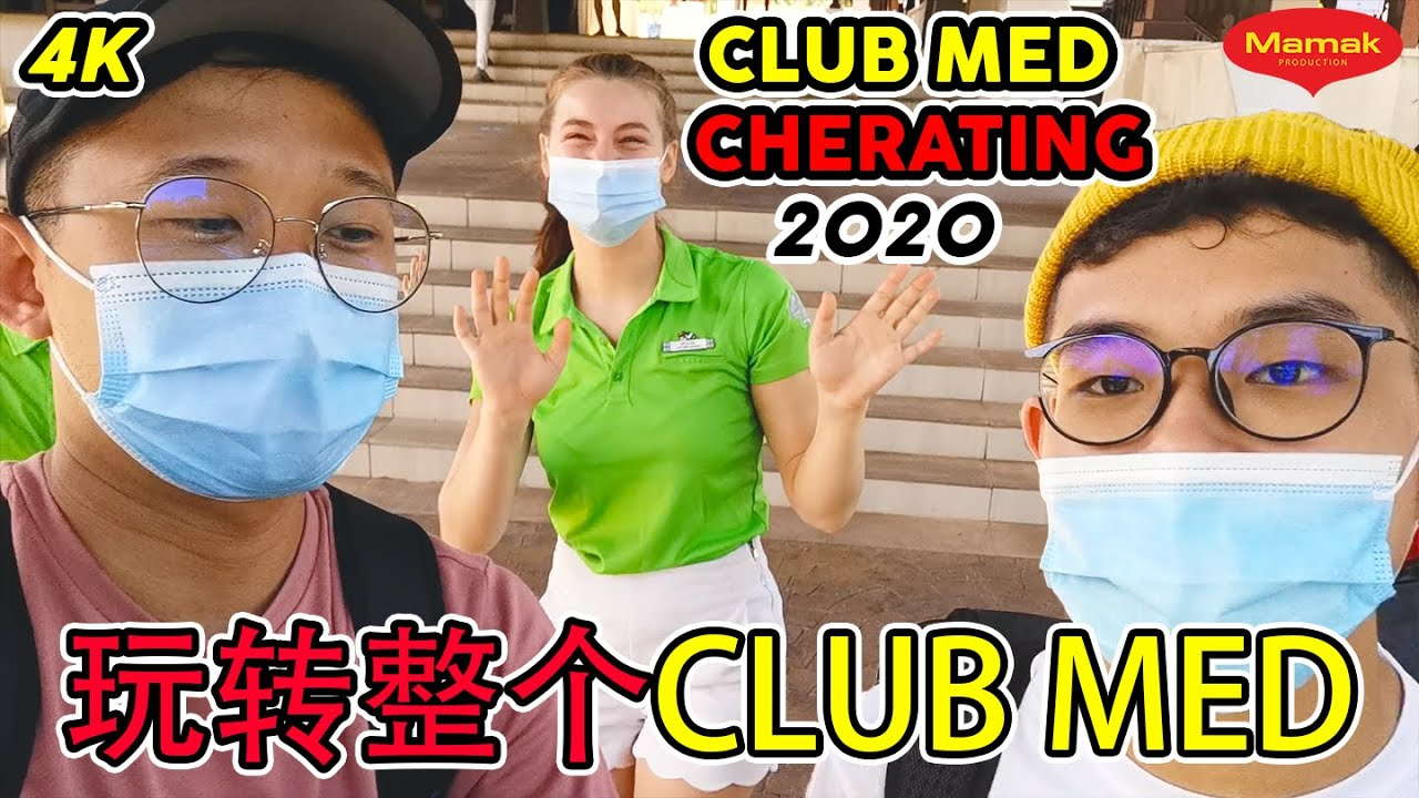 Download 原来Club Med Cherating还有这样的服务!? | Travel Malaysia 2020 Cherating | Cinematic | Huawei P30 Pro