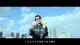あれからの二人は。 feat. TAK-Z & 寿君」のミュージックビデオ Short Ver.公開! 配信スマッシュヒットを記録した「出逢った頃のままで。」の続編にあたる楽曲!