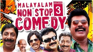 Malayalam Movie | Malayalam Non Stop Comedy Vol - 3