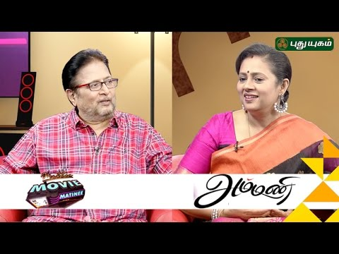 Madhan interacts with Lakshmi Ramakrishnan | Madhan Movie Matinee | 16/10/2016 | Puthuyugam TV