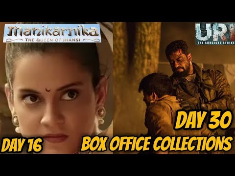 URI: THE SURGICAL STRIKE DAY 30 | MANIKARNIKA DAY 16 | BOX OFFICE COLLECTIONS | INDIA Mp3