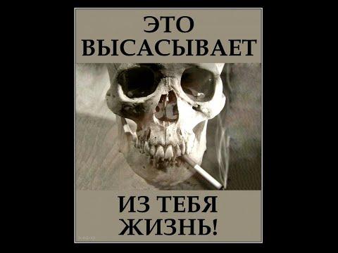 Гипноз для отказа от курения  (слушать  в наушниках)