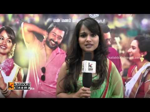 Andal Azhagar Serial Press Meet