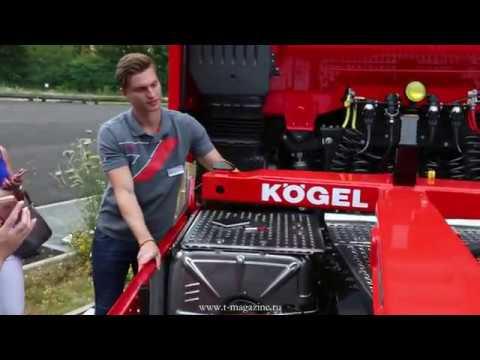 Прицеп Kogel для перевозки контейнеров