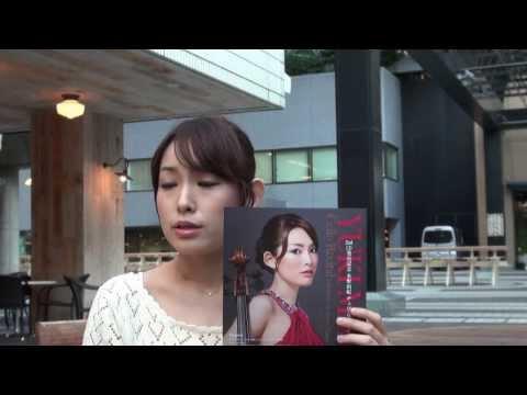 クラシック・ニュース チェロ:水野由紀「インタビュー@クラシック」