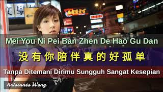 Mei You Ni Pei Ban Zhen De Hao Gu Dan - 没有你陪伴真的好孤单 - 冷漠 Leng Mo