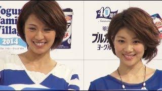 浅尾美和の新婚生活事情を語る 浅尾美和 検索動画 5