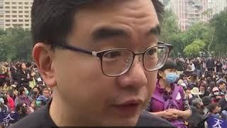 香港元旦游行