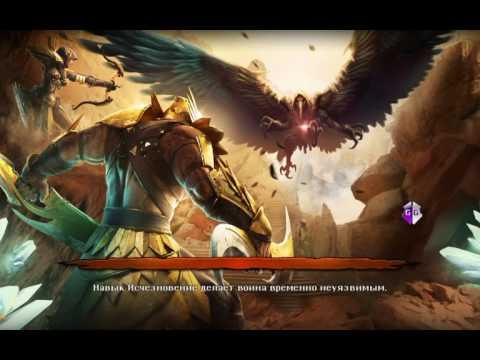 Как    Взломать    на    Количество    Амулетов    Dungeon Hunter 4
