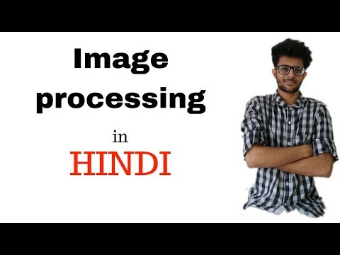 Introduction to image processing in hindi #1