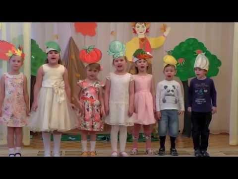 Дети читают стихи про овощи.  Праздник осени детском саду. Подготовительная группа. Ижевск.