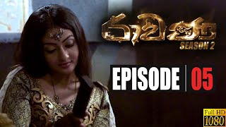 Ravana Season 02 | Episode 05 28th March 2020 Thumbnail