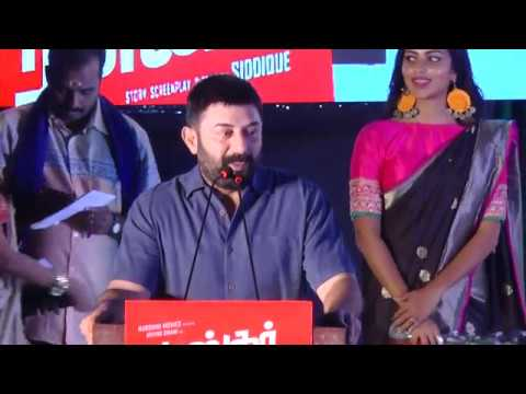 Arvind swamy funny speech about Amala paul...