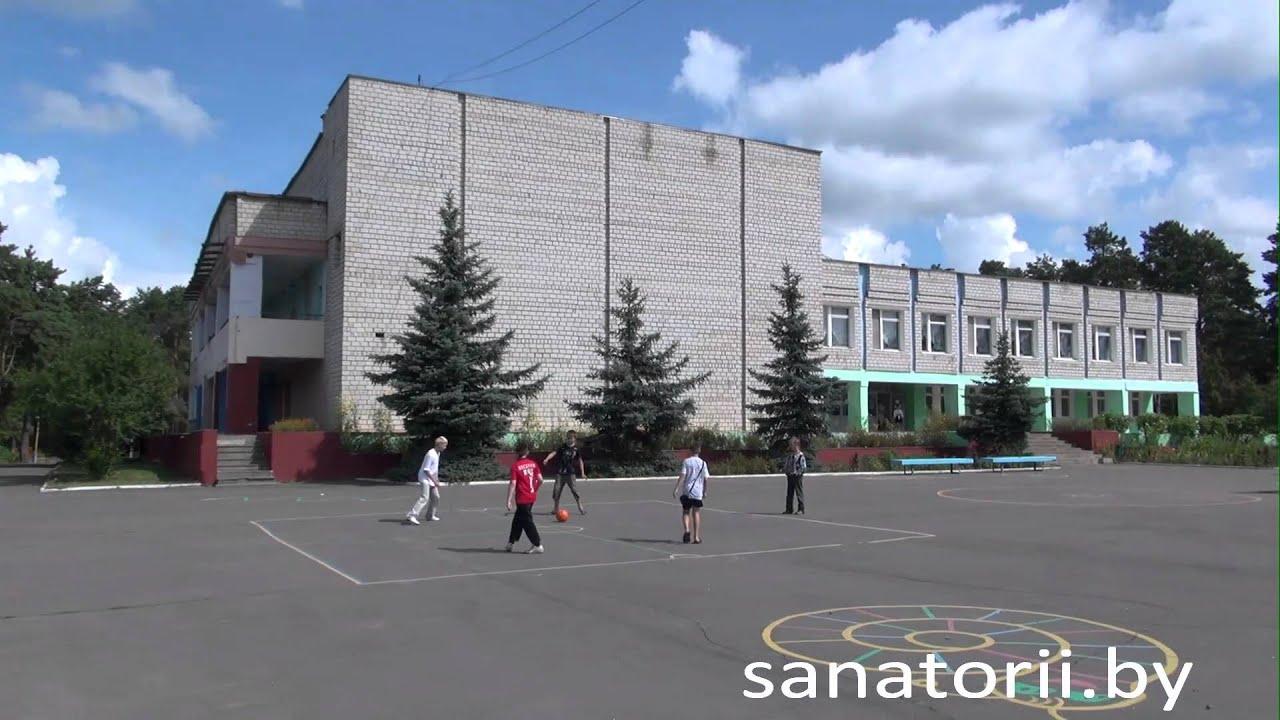 санаторий пролеска жлобинский район
