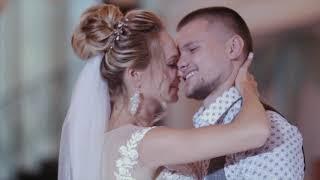 Свадьба Влада и Инны