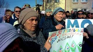 Митинг в Осиново против МСЗ 15.04.2018, ипотека, 20лет рядом с ядовитым производством