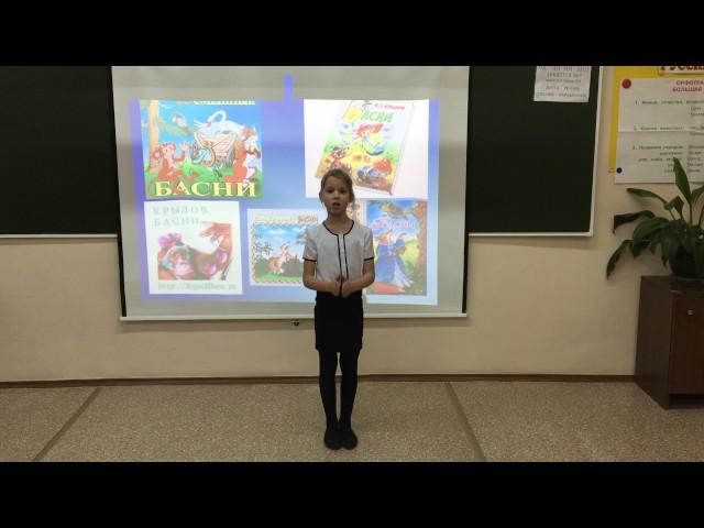Изображение предпросмотра прочтения – АннаАрефьева читает произведение «Стрекоза и Муравей» И.А.Крылова