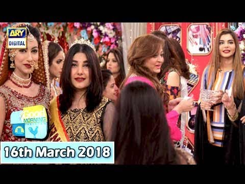 Good Morning Pakistan - 16th March 2018 - ARY Digital Show