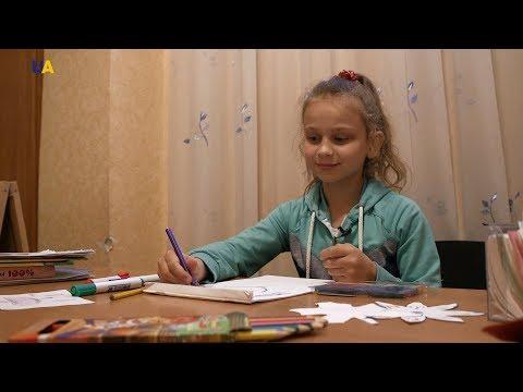 10-летняя Юля ищет семью | Дорога домой