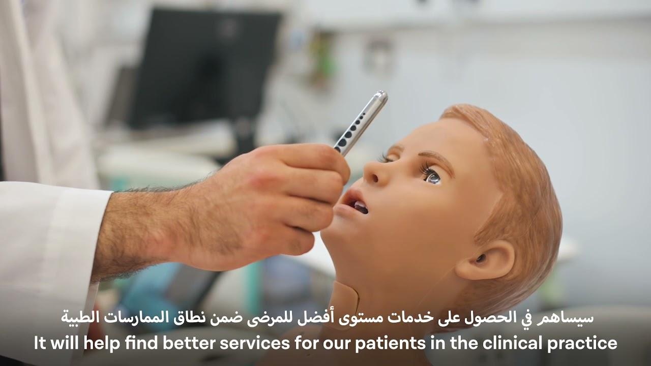 Khalifa University Clinical Research Training Program