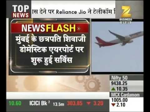 """Spicejet starts """"Self Bag Drop"""" service in Chattrapati Shivaji Airport"""