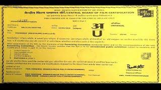 Dilliwala Rajakumaran malayalam movie
