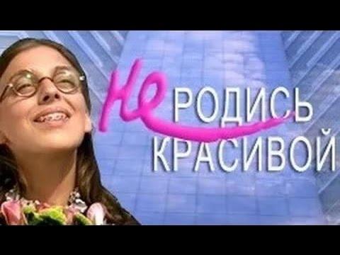 Сериал Цыганочка с выходом смотреть онлайн бесплатно!