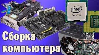 видео Пограмма Алиэкспресс для компьютера