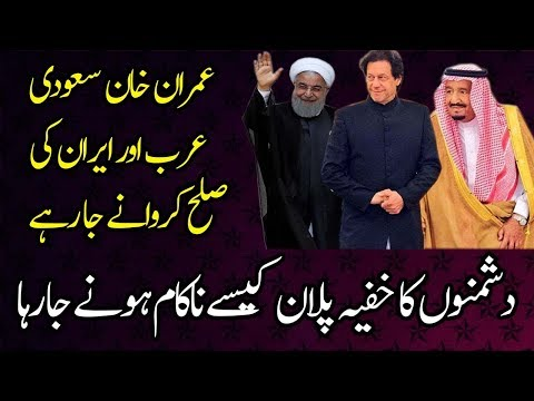 Imran Khan is Taking Pakistan to Another Level to Lead the World