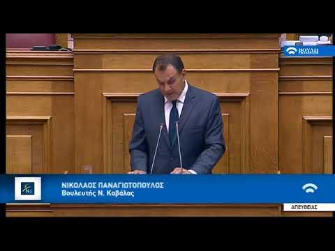 Ν. Παναγιωτόπουλος: Απώτερος στόχος του κ. Καμμένου η πολιτική εξόντωση του προέδρου της Ν.Δ.