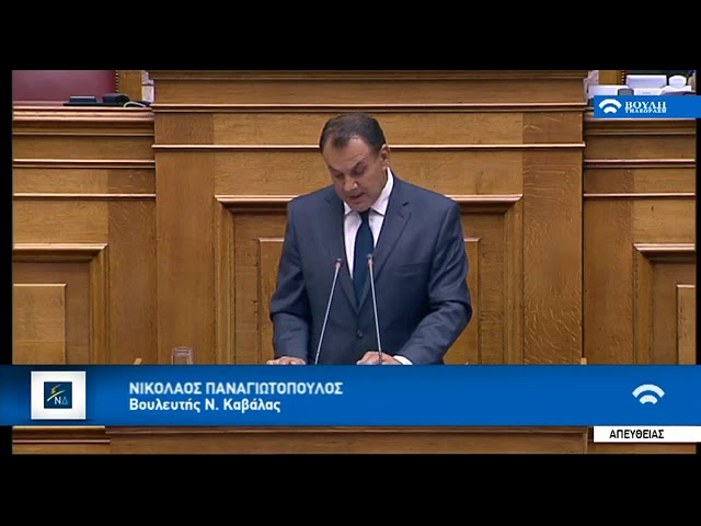 <h2><a href='https://webtv.eklogika.gr/n-panagiotopoulos-apoteros-stochos-tou-k-kammenou-i-politiki-exontosi-tou-proedrou-tis-n-d' target='_blank' title='Ν. Παναγιωτόπουλος: Απώτερος στόχος του κ. Καμμένου η πολιτική εξόντωση του προέδρου της Ν.Δ.'>Ν. Παναγιωτόπουλος: Απώτερος στόχος του κ. Καμμένου η πολιτική εξόντωση του προέδρου της Ν.Δ.</a></h2>