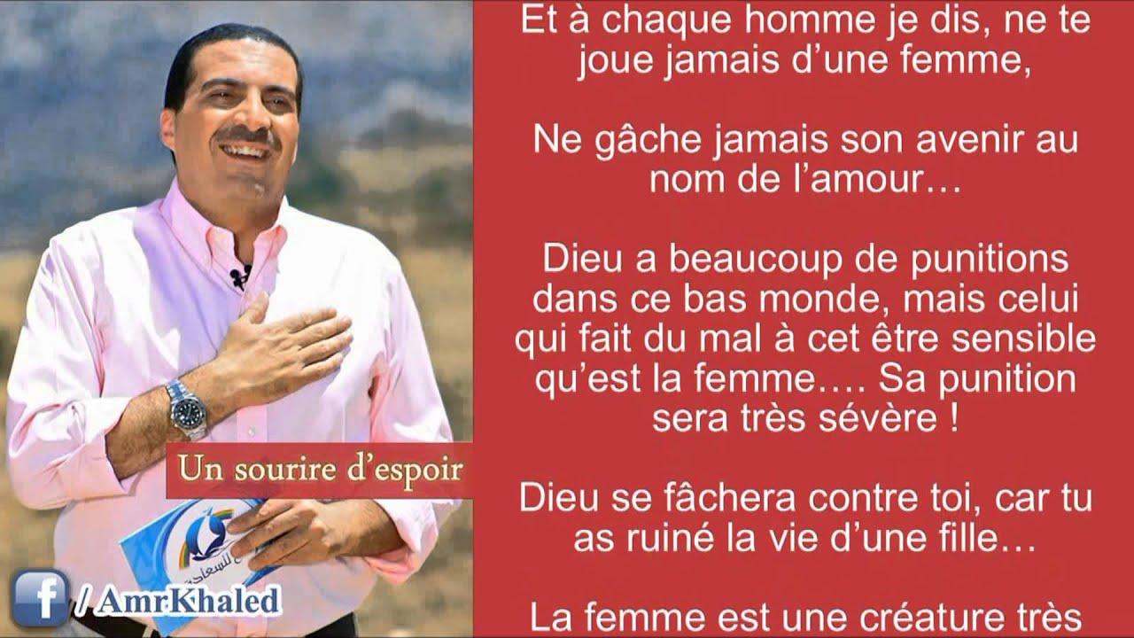 La Robe De Mariee Un Sourire D Espoir 1 Amr Khaled