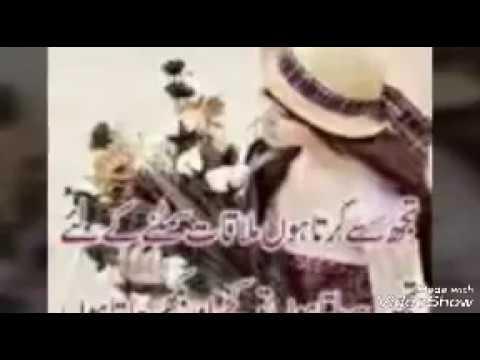 Very Sad Ghazal in heart touching voice of Tahir Nazir