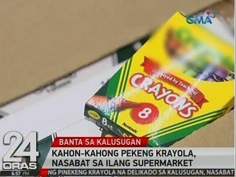 24 Oras: Kahon-kahong pekeng krayola, nasabat sa ilang supermarket