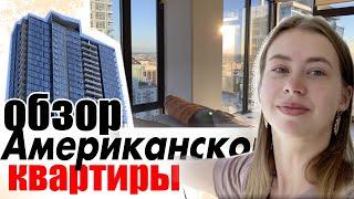 ЛУЧШИЙ ДОМ ЛОС-АНДЖЕЛЕСА. Обзор апартаментов за 6200$ в месяц