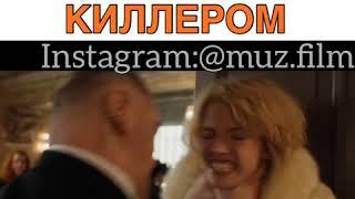 Русская модель оказалась киллером Фильм «Анна»