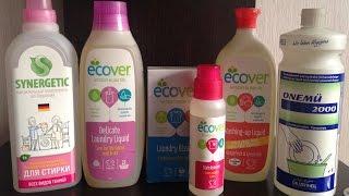 видео жидкие моющие средства | оптом моющие средства | чистящие и моющие средства оптом | продажа моющих средств оптом | купить оптом моющие средства | ТД