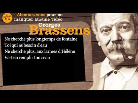 Georges Brassens - Les sabots d'Helene - paroles ( karaoké )