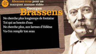 Georges Brassens - Les sabots d'Helene - paroles ( karaoké )