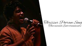 Thrissur Pooram Song 2016 Tharavaadi Band..മ്മ്ടെ തൃശൂർ പൂരം Song