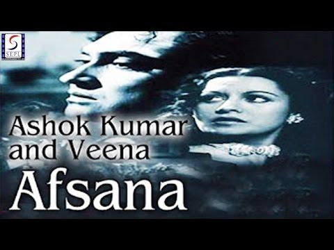 AFSANA - Ashok Kumar, Veena, Jeevan