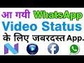 Whatsapp Video Songs Status (Lyrical Videos) app 2017.
