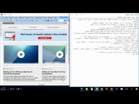 Delphi  & MySQL