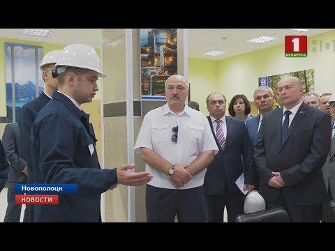 """Александр Лукашенко посетил ОАО """"Нафтан"""""""