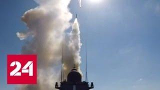 Маломощная боеголовка Трампа. Зачем в США разрабатывают новое оружие - Россия 24